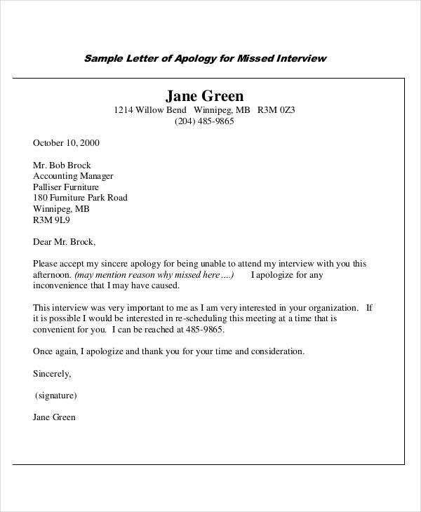 apology letter sample scrumps