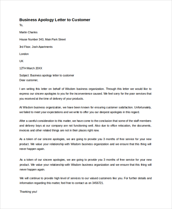 Brilliant Ideas Of Effective Business Apology Letter Templates