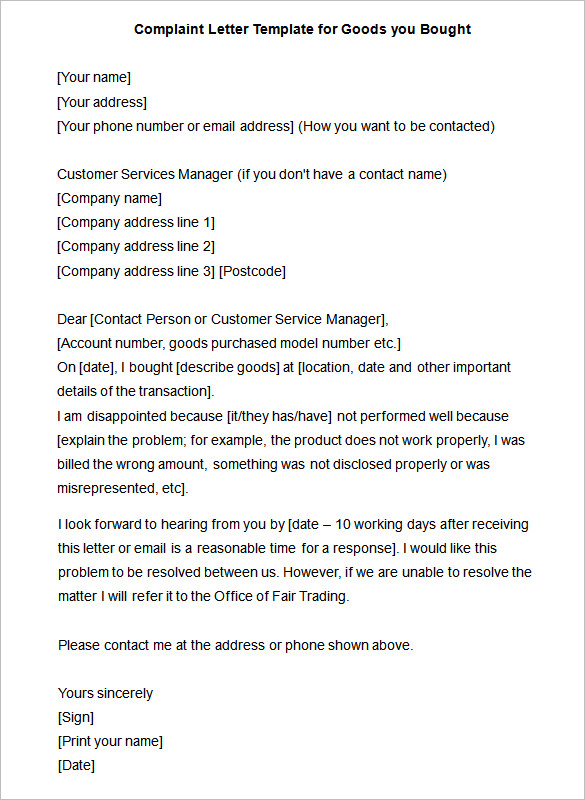 Customer Complaints Policy Template Frugalhomebrewer.com