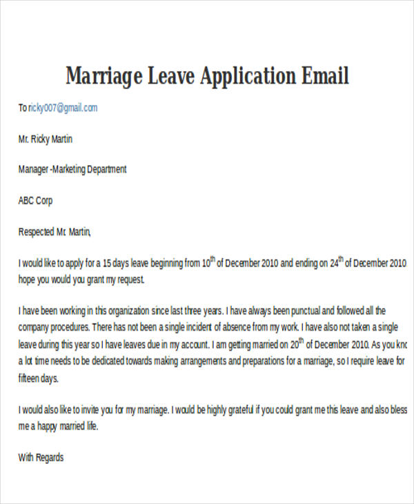 5+ Leave Application E mail Templates Free PSD, EPS, AI Format