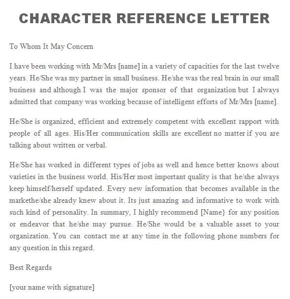 letter for character reference Boat.jeremyeaton.co