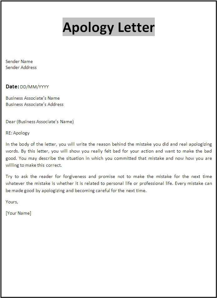 Sample apology letter | scrumps.