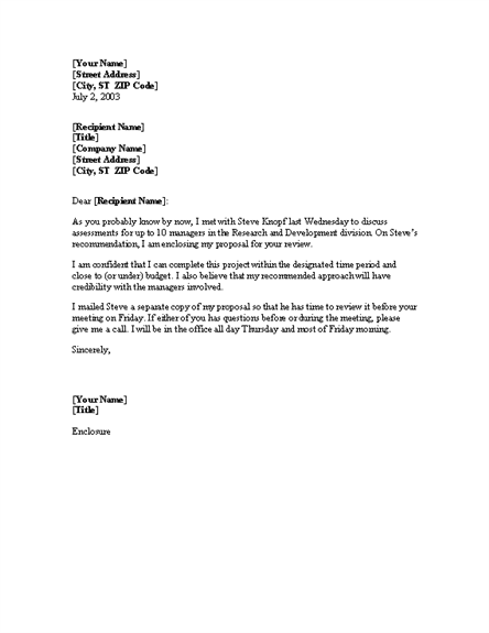 Sample Proposal Cover Letter | scrumps